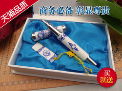 free shopping Prize blue and white porcelain pen usb flash drive set office stationery gift porcelain chinese style(China (Mainland))