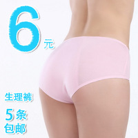 Women's physiological pants briefs modal leak-proof physiological pants sanitary pants bamboo fibre belts 5