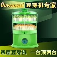 Double layer dy601eb bean machine automatic bean sprout machine large capacity