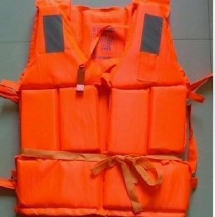 Adult life vest life jacket water sports clothing inflatable boat