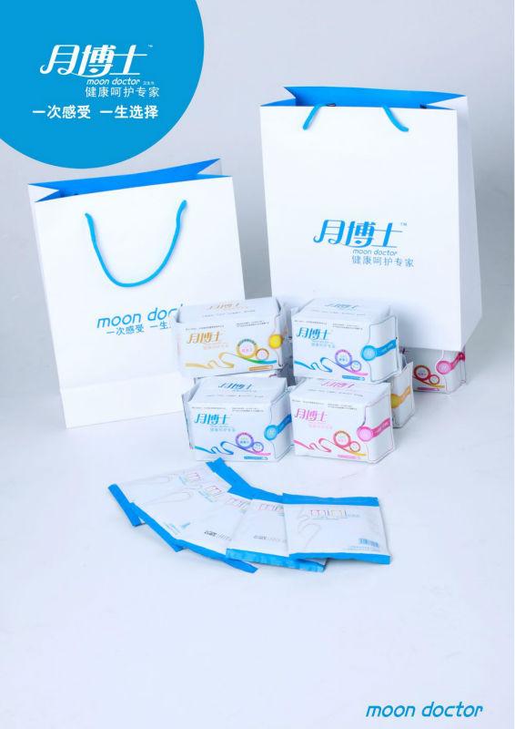 18 packs/lot High-tech Moon Doctor Anion sanitary napkins: free shipping