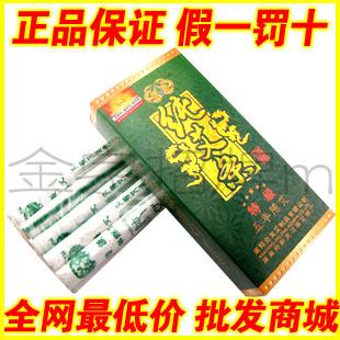 Premium pure moxa rolls 5 years old.(China (Mainland))