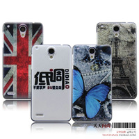 Lenovo lenovo s890 phone case mobile phone case protective case lenovo s890 cell phone case
