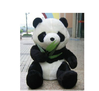Free Shipping High Quality 30CM giant panda stuffed animal features simulation panda plush toy Christmas gift birthday gift