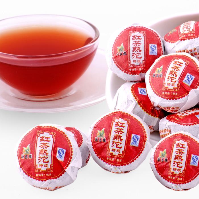Free shipping 50pcs Premium Yunnan Black tea Micro fermentation Chinese yunnan puer puerh the health care