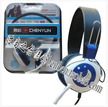 New arrival cy-714 headset earphones ear earphones led luminous mp3 earphones