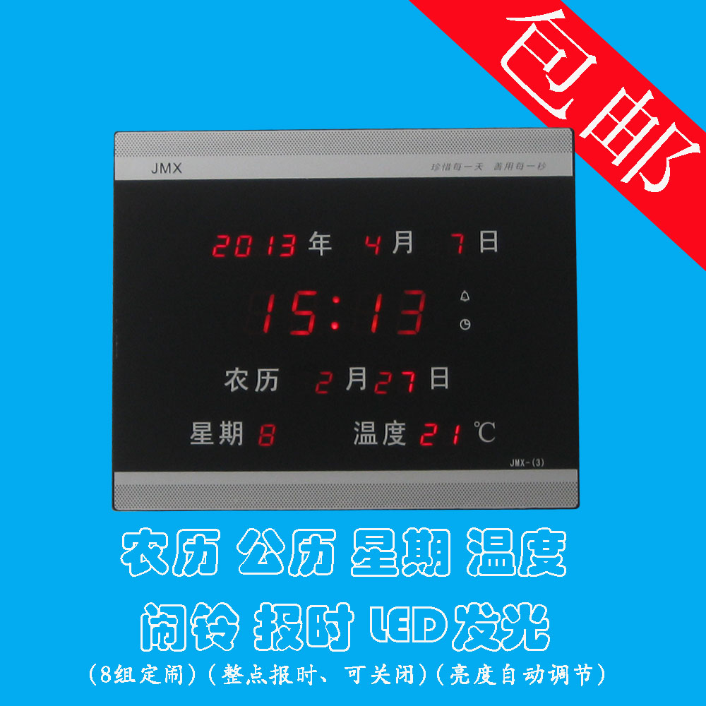 2/AC Desktop led digital clock alarm clock mute clock 8 timekeeping alarm clock thermometer Free shipping(China (Mainland))