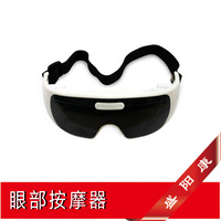 2013 removing eyes dark circles massage device eye short-sight protection instrument LX010