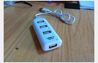 High Quality, New White High Speed Mini 4 Port USB 2.0 Hub USB Port For Laptop PC. Free & Drop Shipping