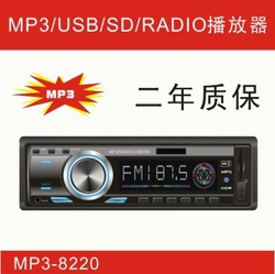 Car mp3 player card machine usb flash drive machine usb sd mcc card band radio function(China (Mainland))