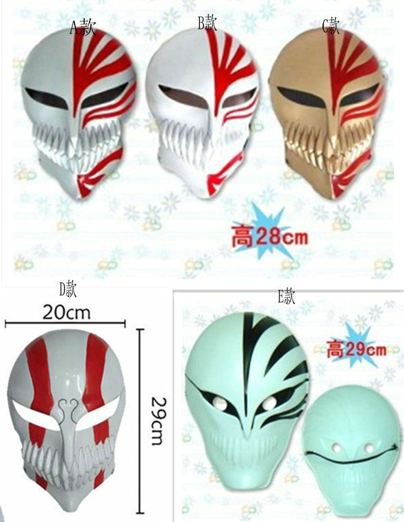 Free shipping* Mask mask cosplay . mask full halloween(China (Mainland))