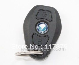 Geely Vision 2 button remote key control