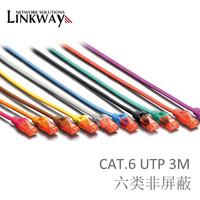 LINKWAY 2pcs-CAT6 UTP RJ45 Patch Cord Cable 3M - 6 colors LSOH/LSZH/LSHF Halogen free