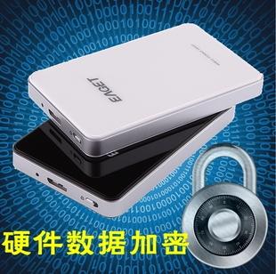 2013 Hot Sale G6 mobile hard drive 1t usb3.0 1tb hardware encryption 1000g Free Shipping