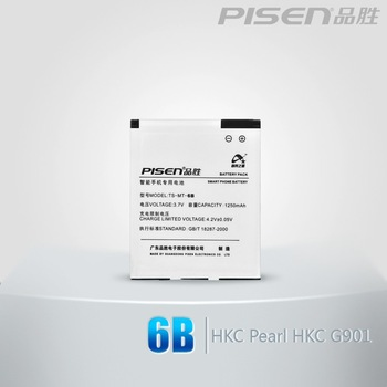 2013 New HOT sale 3c PISEN mobile phone hkc 6b battery g901 i6 i9 i-mate c688 1250 20% off