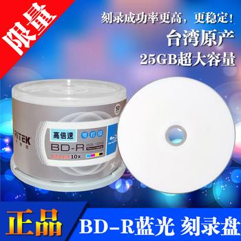 Agriantibiotic taiwan ritek blu ray discs 12x 10x 25gb bd-r