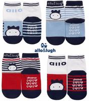 Allo lugh 100% cotton children socks baby socks straight slip-resistant small kid's socks
