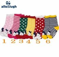 2014 allo lugh 100% & cotton children socks small kid's slip-resistant socks glue male floor socks