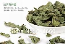 100g Organic Mint Leaf Tea,Mentha Leave,peppermint leave ,Health Tea,Free Shipping