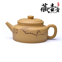 2013 China Yixing special teapot ceramic teapot tea glass tea set handcrafted teapot 230cc