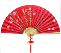 Free Shipping Asian Chinese Folding Decorative Wall Fans For Wedding Home Decoration 50cm Radius