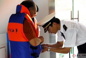 Life vest life vest of marine life vest  fashion gift