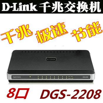 D-link dgs-2208 8 1000m gigabit switch dgs-1008a