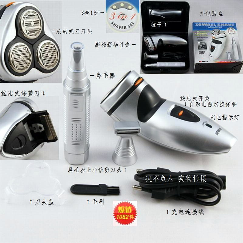 Hot-selling razor blade to six countries electric shaver 5800 belt nose device(China (Mainland))