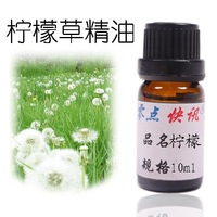 100% pure lemon grass essential oil 10ml lemon grass essential oils shrink pores balance oily skin
