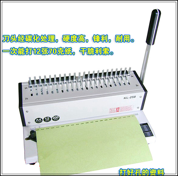 21 holes / comb type rubber ring bookbinding machine / rubber machine / text / bar binding machine / punch / steel manufacturing(China (Mainland))