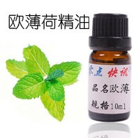 100% pure peppermint essential oil 10ml refreshing colds acne eczema