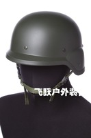 M88 helmet tactical helmet motorcycle helmet CS Helmet Black / Khaki / Army Green free shipping