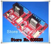 Free Shipping, 2PCS/LOT L298N Module L298 Dual Bridge DC Stepper Controller Control Motor Driver Module Board