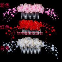 The princess! Pearls jewelry headdress flower bride headdress
