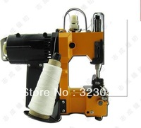 Portable handheld compact Manual Bag Stitching Stitcher Sewing Machine Closer