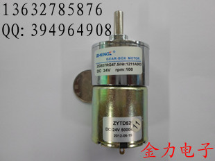 Zgb37 dc gear motor deceleration zytd520 eccentric shaft 37mm 24v 100r min(China (Mainland))