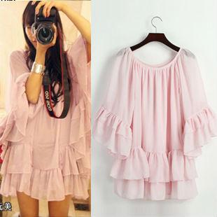 Асимметричная юбка с доставкой