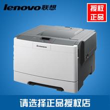 print laser price
