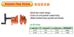 Regular Pipe Clamp(China (Mainland))