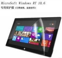 For Microsoft Surface RT 10.6 inch Tablet Clear Screen Protector Guard Film high quality free shipping