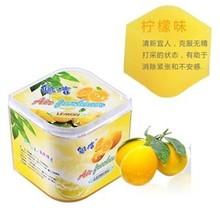 antiperspirant cream promotion