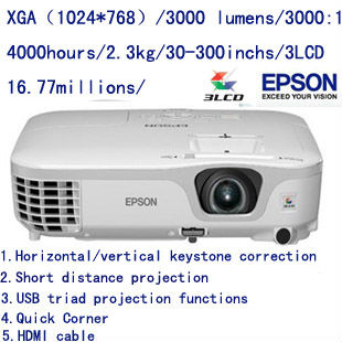 Trapezoidal correction function/3000 Lumens / Contrast 3000:1/3LCD /XGA/ HD Projector for business,family cinema,teaching(China (Mainland))