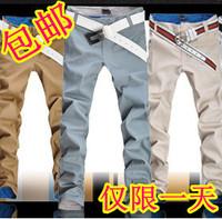 2013 spring slim trousers harem pants men's plaid casual pants male spring trousers casual health pants