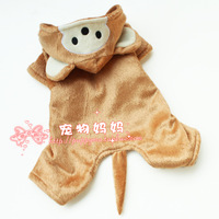 Lively and lovely monkey dog turned installed clothing dog clothes pet clothes autumn and winter