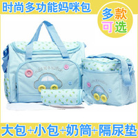 CPAM 1 Set Car Style Mama Mummy Bag Nappy Diaper Changing Bag Baby Item Bag