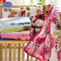 New arrival winter gift raschel blanket blanket