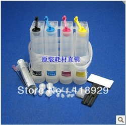Free Shipping universal 4 color CISS kit with accessaries for Epson/HP/Canon/Brother printer,ciss diy(China (Mainland))