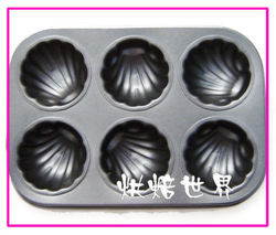 Diy6 round shell non-stick cake mould egg tart mold pudding mold baking mould(China (Mainland))