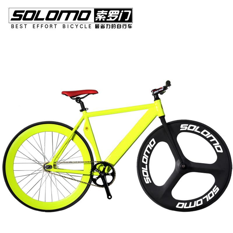 Bike Hybrid Wheels Popular c Hybrid Wheels