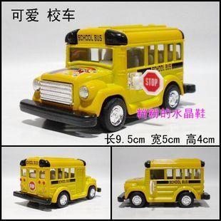 Soft world alloy car model toy school bus exquisite WARRIOR